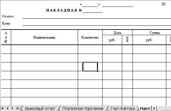 Формулы Excel Книга
