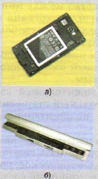 Батарея аккумуляторов для питания