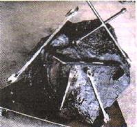 Притяжение металлических тел естественным магнитом