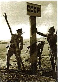 Государственная граница СССР восстановлена