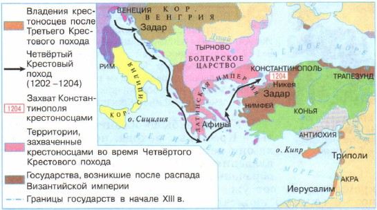 byzantium versus western europe essay Check out our top free essays on byzantine empire to help you write into the eastern roman empire and to strengthen the papal control in western europe.